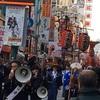 宝恵駕籠(ほえかご)行列 2017年(平成29年)遭遇しました!