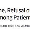 代替療法を治療に取り入れたがん患者は標準治療のみで治療した症例よりも生存率が低い