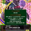 スーパーバトルロード【VS超速】攻略PT