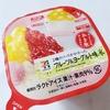 セブンイレブン スイーツかき氷2018【フルーツ&ヨーグルト味氷】