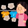 洗濯物の生乾き臭を指1本で無くす方法 !