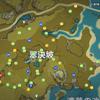 【原神】翠決坡を攻略・探索してみた(宝箱の位置)
