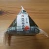 コンビニのおにぎり(セブン-イレブン編) from Japan