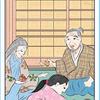 今日の日本昔話タロット 「竹取物語Ⅵ」遠き想い出