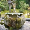 【京都】【御朱印】『正法寺』に行ってきました。京都観光 京都旅行 国内旅行 御朱印集め 社寺めぐり
