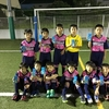 ASHIWAZカップ U9