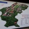 兵庫県)まちたびにしのみや「神戸女学院大学を知る」。ヴォーリズ建築。