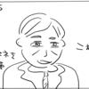 【悪い顔選手権パクリ疑惑】チョコプラがパロディで疑惑に答えた動画が笑える