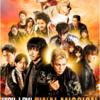 HiGH & LOW THE MOVIE3~FINAL MISSION~(豪華盤)のブルーレイ&DVDを最安値で予約する!