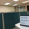 KDU大学で英語のテストを受けて来た