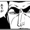 【noashi】クラウドファンディング 目標金額達成