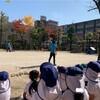 秋の幼稚園!
