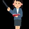 令和元年(2019年)度の東京都立大泉高等学校附属中学校の説明会 学校公開日程