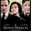 映画「英国王のスピーチ」(2011)