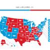 アメリカ大統領選挙!逆転トランプ大統領勝利へ テキサス連合17州 最高裁判所に提訴!バイデンの勝利逆転