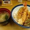【渋谷グルメ】渋谷にある唯一の「天丼てんや」に行ってきた!【場所が分かりにくい!】