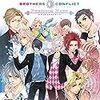 ゲーム談義「BROTHERS CONFLICT Precious Baby&レンドフルール」(二週目プレイ)
