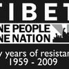 チベット民族蜂起50周年イベント「チベット、抵抗の50年」@国立オリンピック記念青少年総合センター大ホール