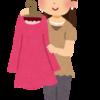プチプラ服は躊躇なく買える神戸レタス&pierrotがおすすめ!