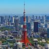 IT企業はなぜ東京に集中しているのか?地方には仕事がないのか?