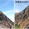 八ヶ岳 阿弥陀岳~赤岳