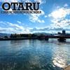10月31日 小樽なんやかんやこの釣りが好き