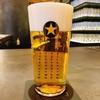 【銀座】念願のマイグラスで「サッポロ生ビール黒ラベル THE BAR」での完璧な一杯を