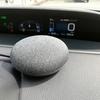 Google Home Miniの遅すぎレビュー2 Google Home Miniを自動車に搭載してみた