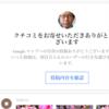『街を撮る  Googleマップ   朝は旅』 By ふぉと悟空✌️🌈