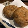 沖縄食材とインド料理② ~ 島らっきょう、イカ墨、田芋