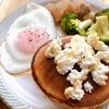 たんぱく質+炭水化物の朝食で体内時計をリセット!自家製カッテージチーズの朝食。