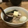 [ま]川越の豚骨ラーメン店「一指禅」のチャーシュー麺を喰らう @kun_maa