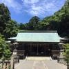 相模国六社巡り。山からのパワーに満ち溢れた ニ之宮 川勾神社。