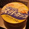 明治『エッセル スーパーカップ ソルティバタークッキー』(アイス1個目)