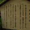 武蔵野三大湧水池とお茶の水な「井の頭池」