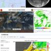 【台風11号の卵】日本の南西には台風の卵である熱帯低気圧、南・南東にはまとまった雲の塊(97W・98W)が存在!今週末にかけて台風11号『バイルー』となって日本列島の南を通過!?気象庁・米軍の進路予想は?