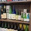 (大阪能勢町グルメ)秋鹿酒造で蔵出しの酒 ~冬酒 純米あらごし生酒