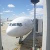 タイ国際航空466便ビジネスクラス搭乗記3 ~機内編~