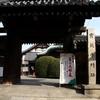 京都 宝鏡寺・門跡尼寺の春の人形展 3月1日~4月3日