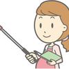 【月数別】妊婦健診の内容や費用など【2/8更新】