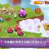 【マージマジック!】最新情報で攻略して遊びまくろう!【iOS・Android・リリース・攻略・リセマラ】新作スマホゲームが配信開始!