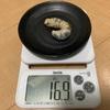 ツシマヒラタの幼虫マット交換