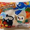 ポケモンパン2月の新商品 (2017年2月1日(水)発売)
