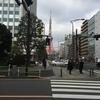 上京してしまいました、、、鬱