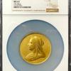 イギリス1897年ヴィクトリア女王戴冠60年記念メダルMS63