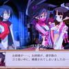 魔界戦記ディスガイア3 その9