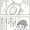 バディ子さん<トイレ掃除>