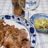 夕食:豚肉のニンニク炒め