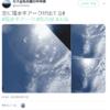 【レア現象】西は九州から北は東北にかけて広範囲で『環水平アーク』が見られた模様!名古屋では『ハロ現象』とのコラボも!ただ、環水平アークは巨大地震の前兆という説もある!『日向灘』でM7の地震が『南海トラフ地震』などの巨大地震のトリガーに!?