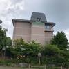 岩手県八幡平にある新安比温泉「静流閣」に宿泊してきました